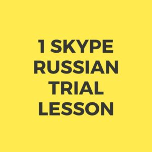 1 SKYPE RUSSIAN TRIAL LESSON