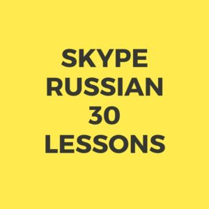 SKYPE RUSSIAN 30 LESSONS